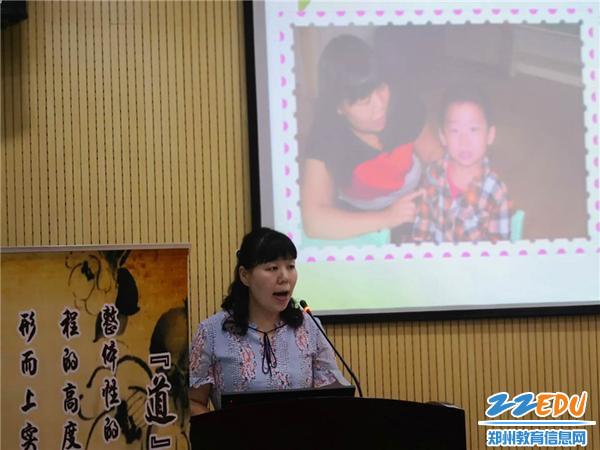 7、演讲人:李素萍