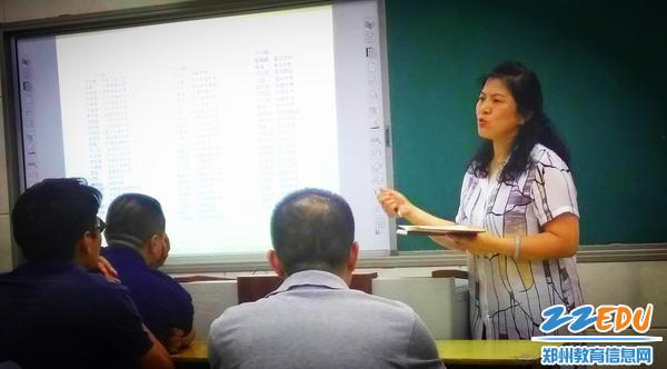 校长段亚萍对所有老师提出要求_看图王(1)