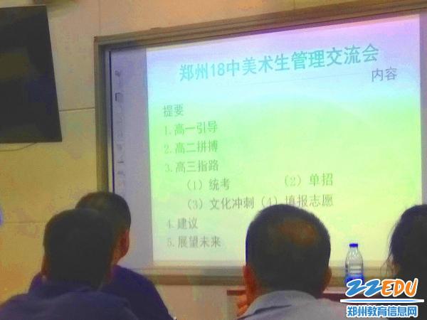 葛昌营老师精彩讲座_看图王