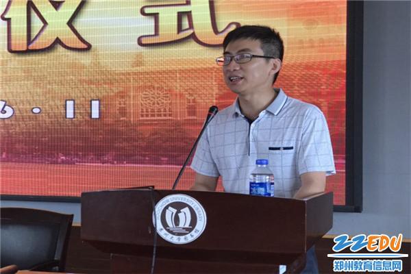 吴铁钧副院长致欢迎词