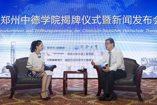 吴志强院士接受郑州教育台专访