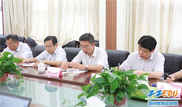 3葛飞副局长、高苑鑫处长参与研讨