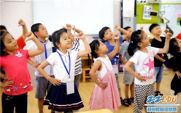 """2.大班阳光自选课课程""""语言艺术""""活动展示"""