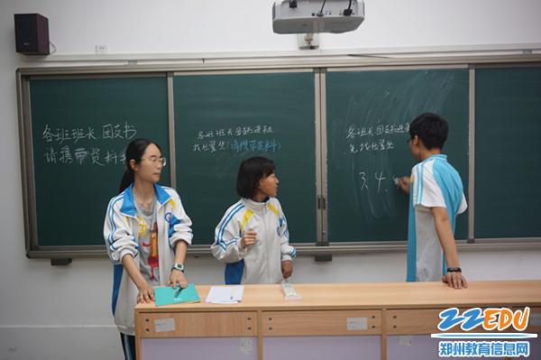 4负责活动实施的团委实践部成员_副本