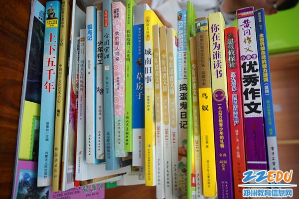 8书籍搭起心灵之桥_副本