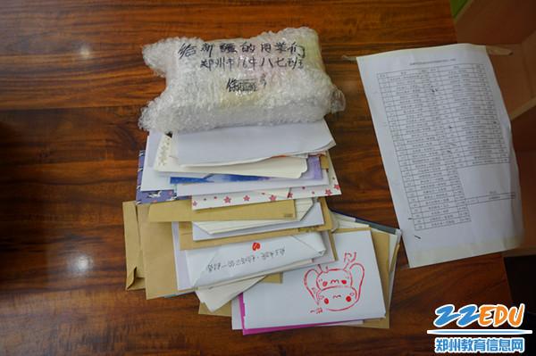 10用心给每一位新疆同学的书信_副本
