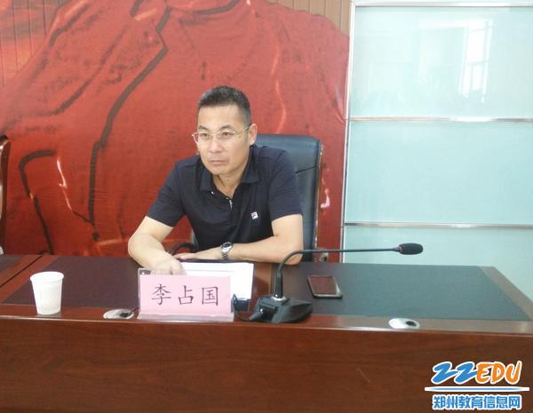 民办教育管理处处长李占国参加会议