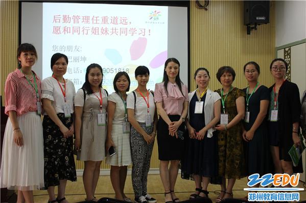 13.郑州市教工幼儿园参观学习成为难忘的记忆