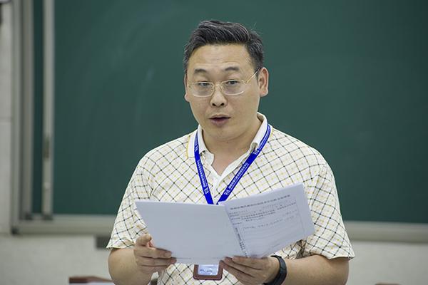 副主任张华伟讲话