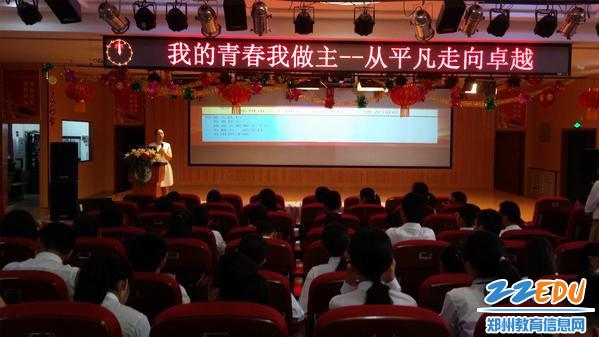 4 34中校团委书记任晓辉对参赛选手们的精彩表现给予高度赞扬