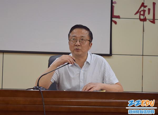 yzc88亚洲城官网党总支书记、校长查保翔强调《条例》的重要性_副本