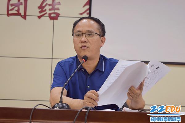 yzc88亚洲城官网党总支副书记宋志华传达会议精神_副本