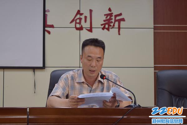 yzc88亚洲城官网工会主席杨海燕就《条例》的要求进行解读_副本