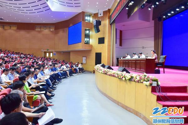 郑州市教育局领导部署相关工作