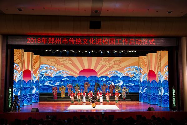 郑州市传统文化进校园工作启动