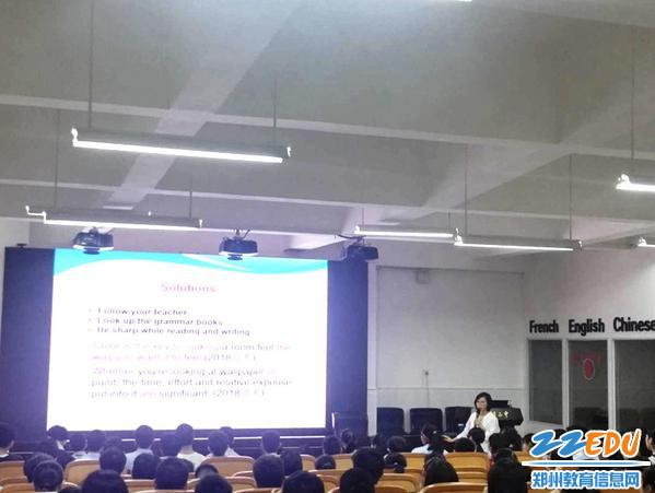 马青老师有关英语的学习问题给学生作报告_副本