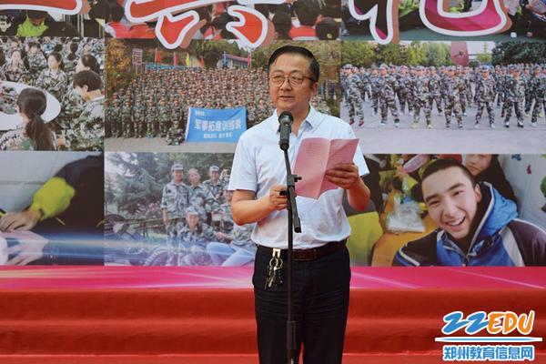 郑州三中党总支书记、校长查保翔寄语学子们_副本