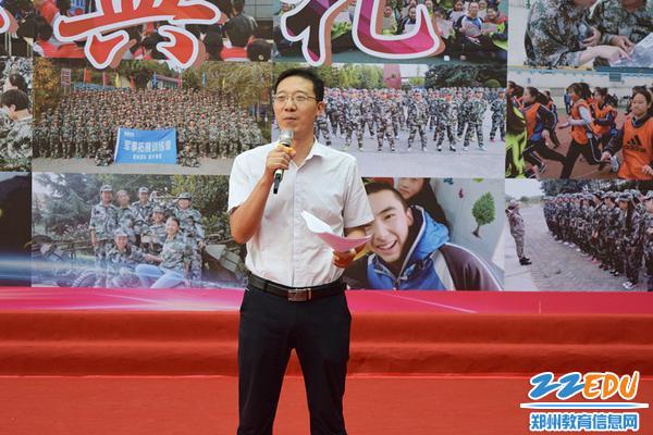 郑州三中教务处主任王其长叮嘱学生注意考试事项_副本