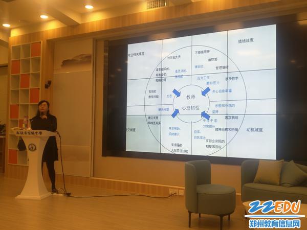 东北师范大学教师发展学院主任唐泽静解析基于核心素养教师师德素养提升