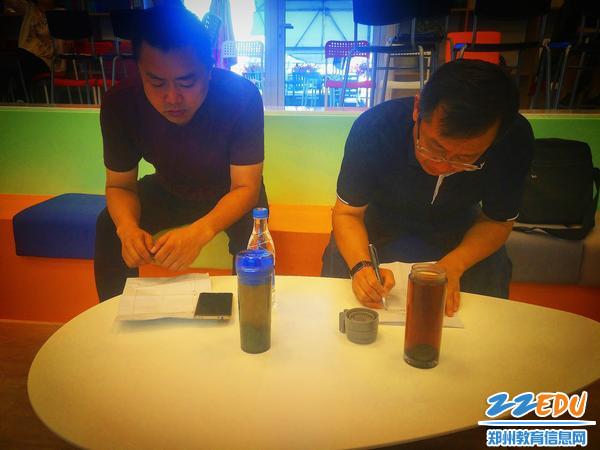 郑州18中党总支书记魏勇、副校长书写学习心得_看图王