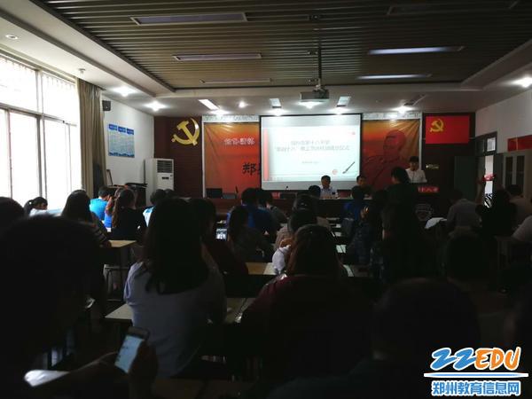 """郑州18中""""墨润十八""""教师书法社成立仪式"""