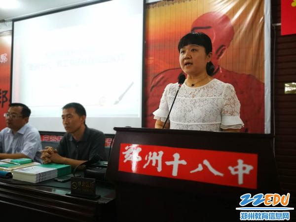 郑州18中工会主席张恺宣布书法社正式成立