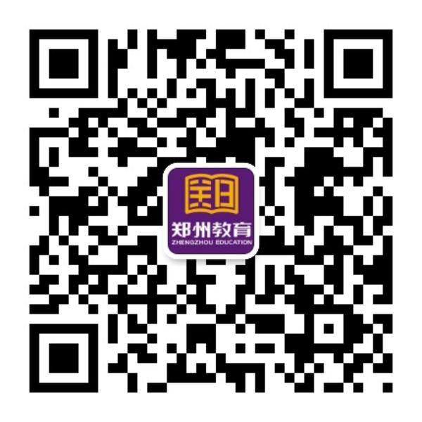 qrcode_for_gh_4fc4a142379c_1280