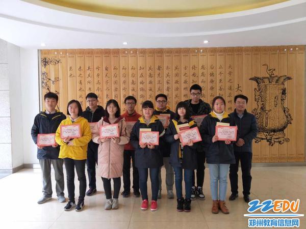 组织学生参加历史竞赛