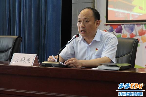 局党组书记、局长吴晓昊同志讲话