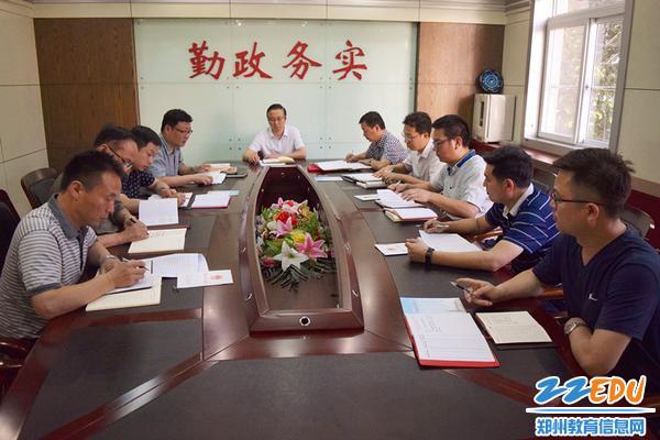 郑州三中在二楼会议室召开《郑州市文明行为促进条例》宣讲活动_副本