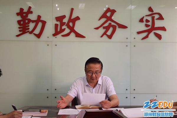 郑州三中党总支书记、校长查保翔认真部署暑期志愿服务活动_副本