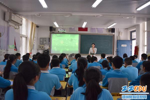 散学典礼上,郑州三中各班班主任重点对学生进行了防溺水安全教育_副本