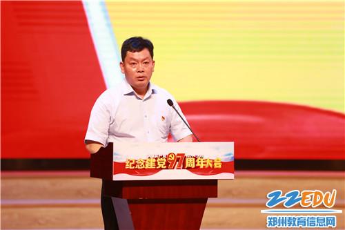 2.教体局党组书记、局长李正讲话