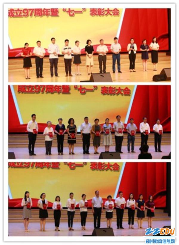 5.与会领导为受表彰单位和个人颁奖