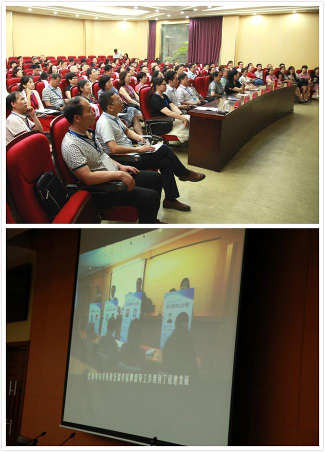 全体学员观看《郑州教育督导宣传片》