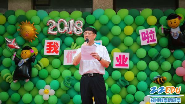 经纬中学校长胡耀平毕业致辞