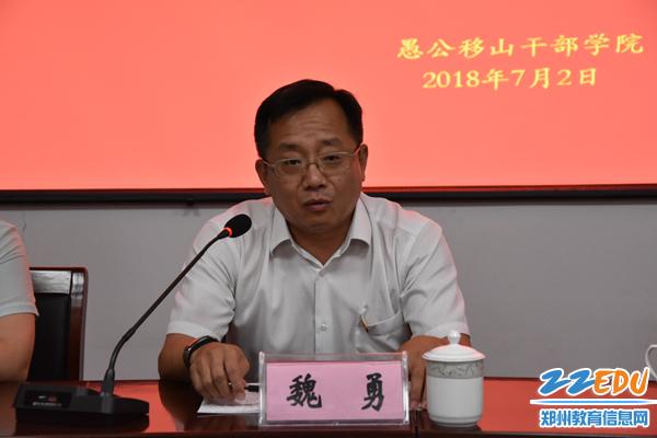 3郑州18中党总支书记魏勇进行党日活动讲话_副本