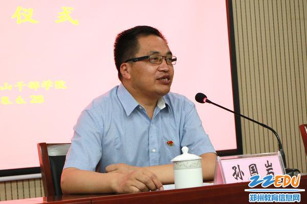 郑州九中党委书记孙国岩进行动员讲5