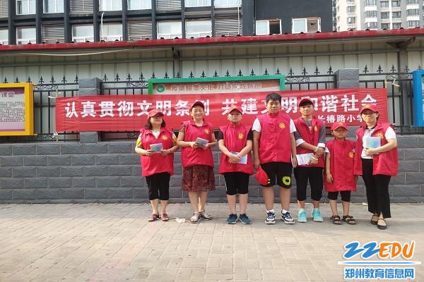 9师生志愿者宣传组集体合影