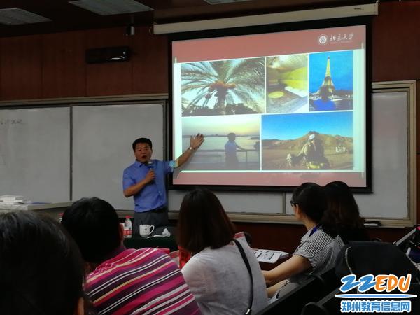 闫雨老师精彩演绎《新文明崛起与中国管理模式》
