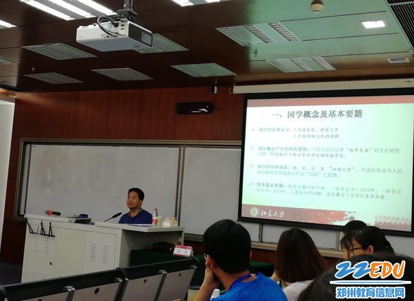 杨虎老师精彩演绎《国学经典与人文素养》