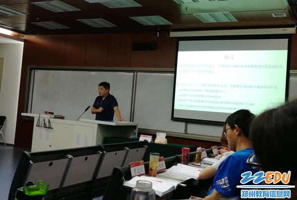赵晓军老师精彩演绎《当前国内宏观经济形势分析》