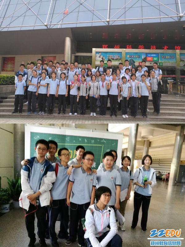 9.在郑州科技馆前合影