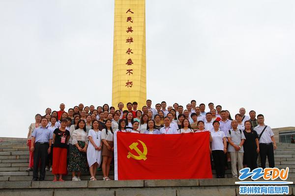 全体党员纪念碑前合影