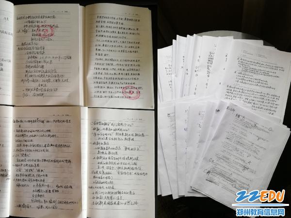 党员学习笔记和测试卷
