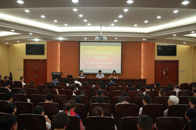 2018年郑州市督学综合能力培训班结业