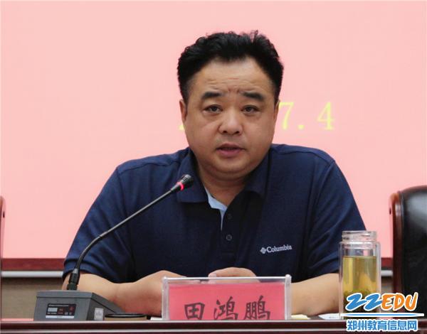 3高新区教体局党委书记、局长田鸿鹏讲话