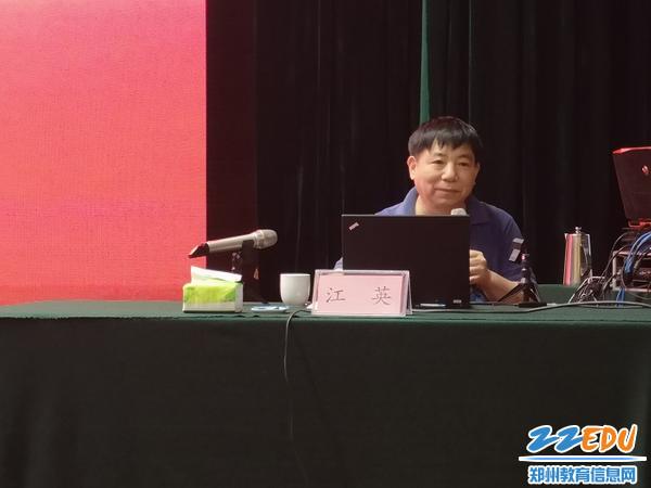 2.中国军事科学院江英博士为学员们带来讲座《不忘初心 继往开来》