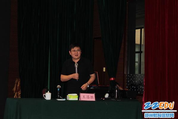 4.北师大中国教育创新研究院中小学发展办公室执行主任王昌胜的《创办一所有未来的学校》
