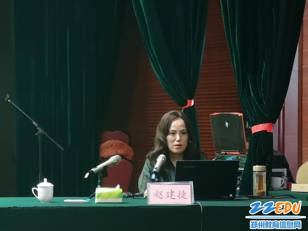 6.赵建捷校长的讲座《重塑课程—在学校变革中走向深处》